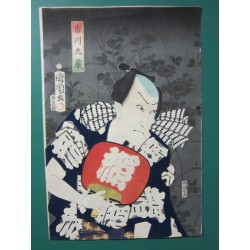 Estampe japonaise.
