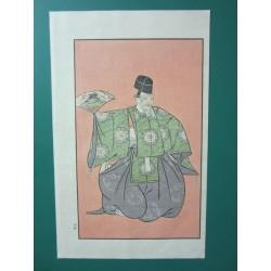 Japanese woodblock print.