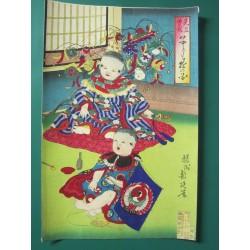 Estampe japonaise originale.