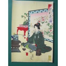 Original antique japanese...