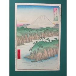 Hiroshige. Fuji.