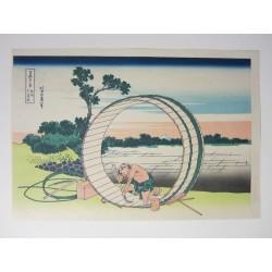 D'après Hokusai: 36 Vues du...