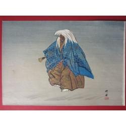 Japanese woodblock print....