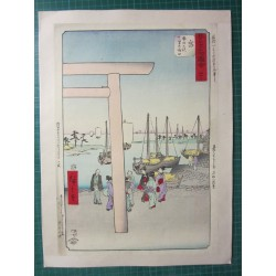 Hiroshige. Japanese...