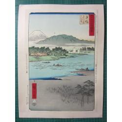Mont Fuji. Hiroshige.